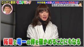 【画像】モニタリングで木村拓哉の女装がきれいと話題に!涙の意味は?