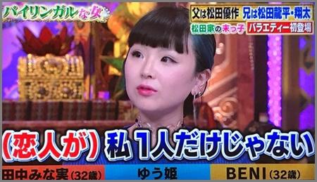 松田ゆう姫の画像 p1_29