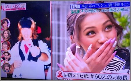【ラストキス】ゆきぽよが超絶かわいい!兼近大樹とのキス動画&画像!!