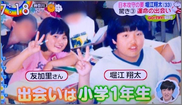 画像】堀江翔太の嫁がかわいいと話題!馴れ初めや子供は何人いる