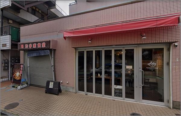 画像】リーチマイケルのカフェは分倍河原駅近く?モヤさまでも