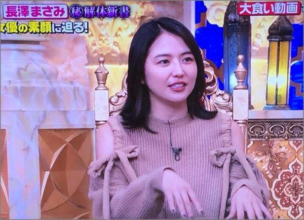 【2020】長澤まさみの顔変わった理由は太ったから?昔の画像と比較!