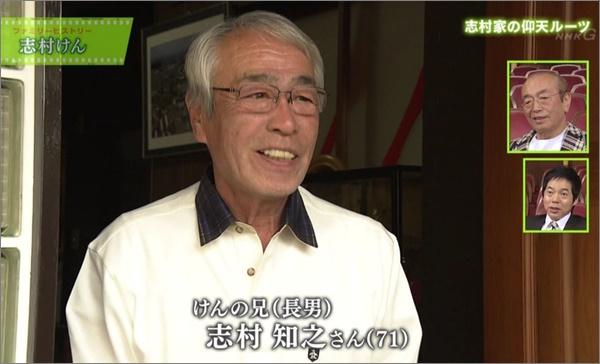 し むら けん 田代まさしは許しても志村けんさんが生涯唯一「破門」にした型破り芸...