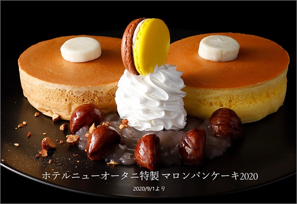 菅官房長官はパンケーキ好きでかわいい!笑顔にキュン死する国民が続出? | NAGI'S HEADLINE