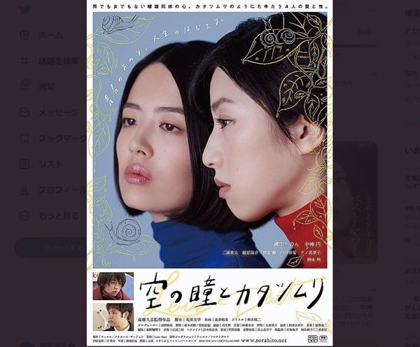 【画像】中神円のwikiプロフィール経歴や出身高校は?主演映画や出演ドラマも調査!