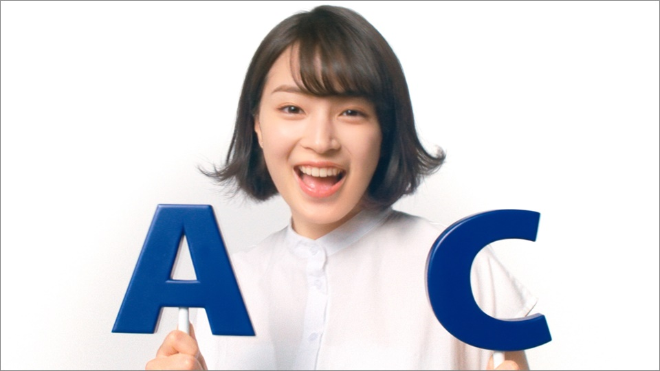 【比較画像】AGC広瀬すず顔変わった?目鼻や頬の整形疑惑まとめ!