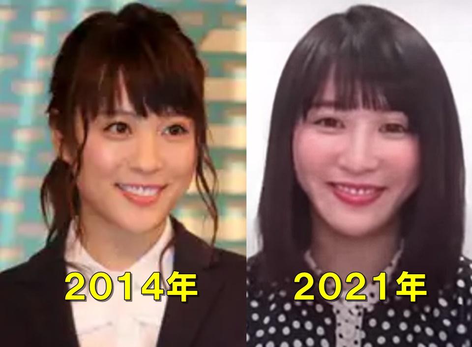 【比較画像】北乃きい2020、2021現在太って顔変わった?ZIP出演で整形バレバレと噂!