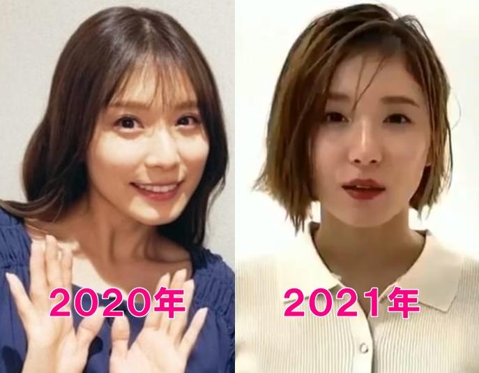 【比較画像】松岡茉優が太った!おばさん顔になって老けたと噂?全盛期と比べて検証してみた!
